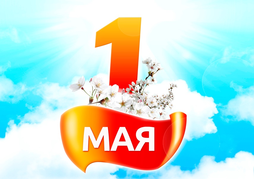 Mayskie16