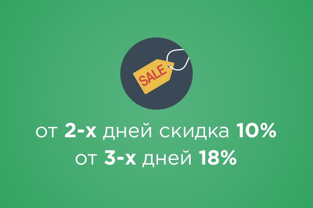 discount1018-min