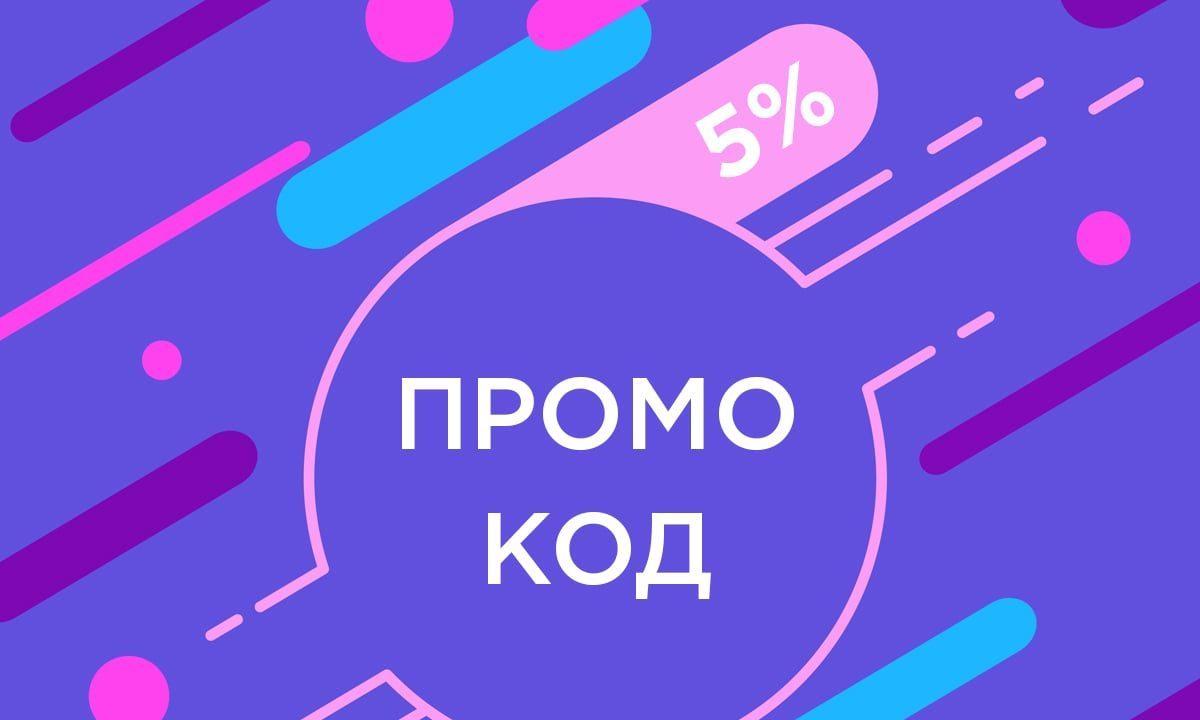 promo5-min